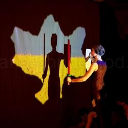 Театр Теней DreamWay