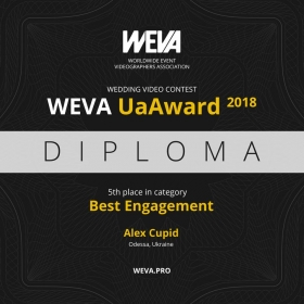 weva-uaaward-2018-best-engagement-diploma-for-5-place